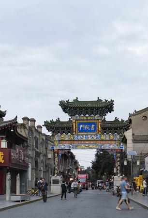 China, Shaanxi Province, Xian City, Xian Ancient City, Shuyuan Gate