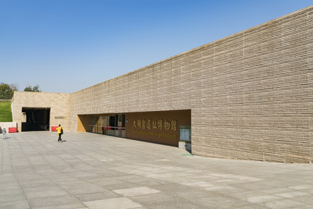 China, Shaanxi Province, Xian, Daming Palace National Heritage Museum 新聞圖片
