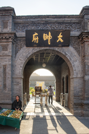 Former residence of Zhang Xueliang at China. 新聞圖片