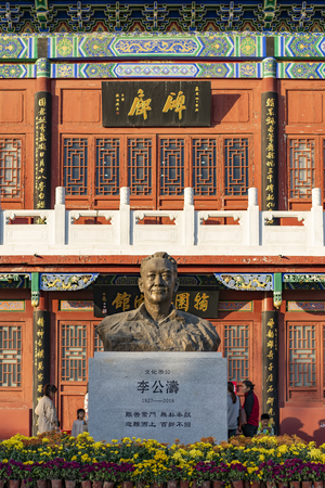 China, Henan Province, Kaifeng City, China Hanyuan Scenic Area, Monument and Li Gongtao Statue