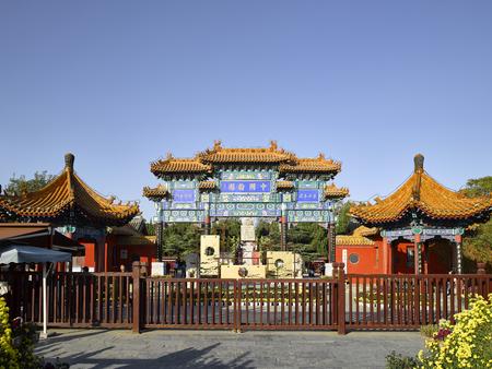 China, Henan Province, Kaifeng City, China Hanyuan Scenic Area 新聞圖片
