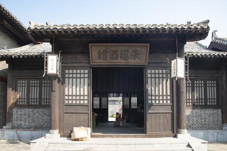Shuiyu Film and Television City, China.