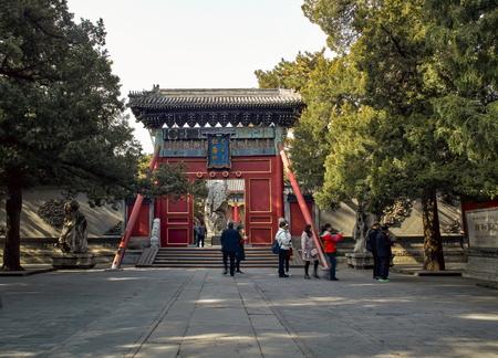 China, Beijing, Summer Palace scenery, Renshoumen