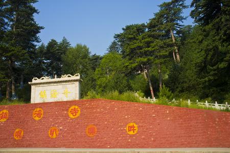 Zhenhai Temple at Wutai Mountain, Shanxi Province, China.