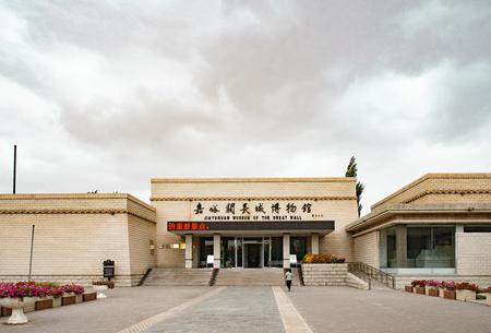 Jiayuguan, Great Wall, World Cultural Heritage, Gansu, China