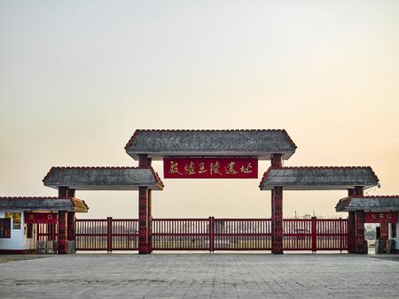 Yinxu Royal Tomb Historic Site