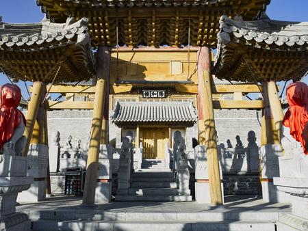 China, Hebei Province, Shijiazhuang City. Zhengding Ancient City Yanghe Building Stock Photo - 117656409