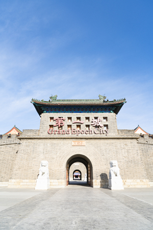 Grand Epoch City in Xianghe County, Langfang City, Hebei Province, China 版權商用圖片 - 117821896