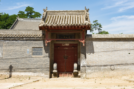 The birthplace of Chinese Taijiquan--China, Henan Province, Jiaozuo City, Wen County, Chenjiagou Village