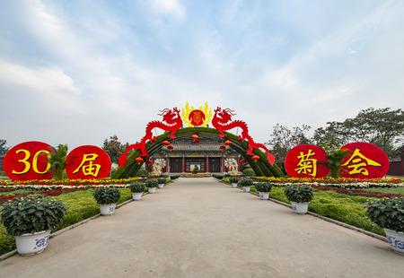 China, Henan Province, Kaifeng City, Tianbo Yangfu Scenic Area