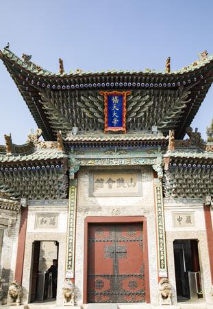 Shanshan guild hall in Liaocheng ancient city at Shandong province, China. Stockfoto