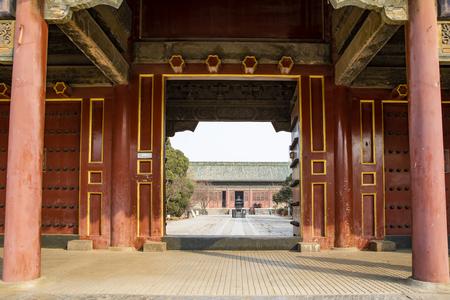 China, Henan Province, Anyang City, Yuan Lin Stock Photo - 124021267
