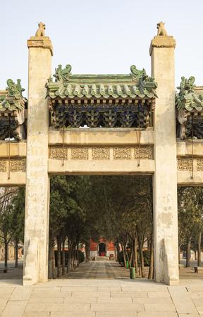 China, Henan Province, Anyang City, Yuan Lin, Memorial Arch