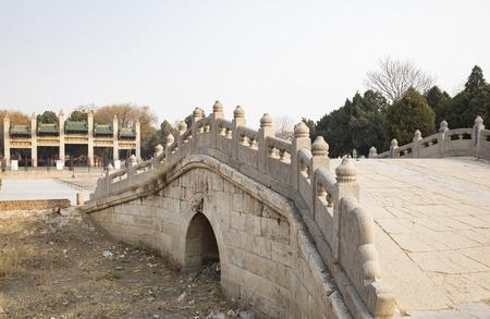China, Henan Province, Anyang City, Yuan Lin stone bridge Editorial