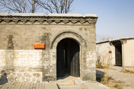 China, Hebei Province, Shijiazhuang City, Pingshan County, the Peoples Daily, the founding site