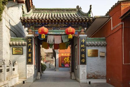 China, Hebei Province, Shijiazhuang City, Pingshan County, Ganquan Temple