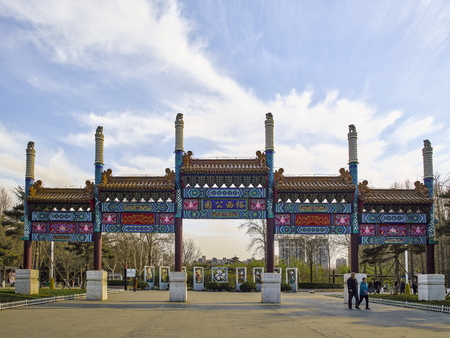 China, Hebei Province, Shijiazhuang City, Yuxi Park Painted Archway
