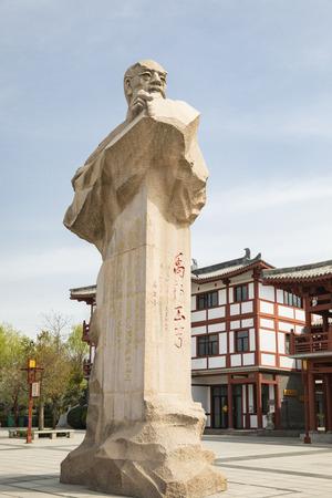 Liu Yuxi Statue in Yanxi Garden, Fuyang City, Henan Province, China