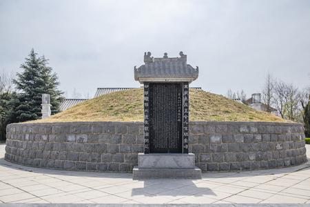 Liu Yuxi Tomb in Yanxi Garden, Fuyang City, Henan Province, China