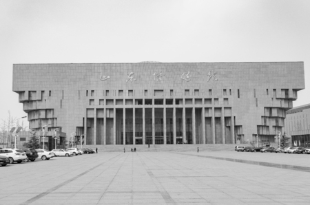 Shandong Museum of Architecture at Jinan City, China.