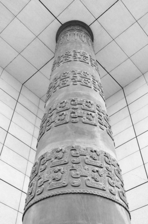 China, Shanxi Province, Taiyuan City, Shanxi Museum copper column interior art