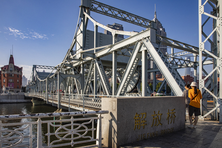 China, Tianjin, Haihe Jiefang Bridge 版權商用圖片 - 129746248