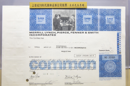 China, Tianjin, Tianjin Financial Museum collection of cultural relics, Merrill Lynch Securities company stock 新聞圖片