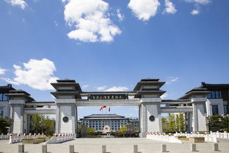 China, Hebei Province, Baoding City, Wuyuan County Baishi Mountain Hot Spring Resort 新聞圖片