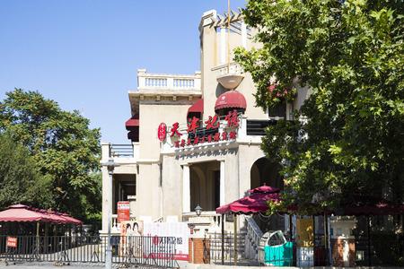 China, Tianjin, Tianjin Italian Style Street 新聞圖片