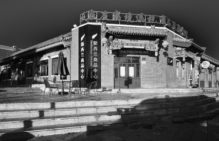 China, Hebei Province, Shijiazhuang City, Zhengding County, Zhengding Ancient City Shop