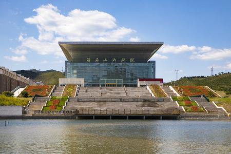 China, Hebei Province, Baoding City, Baiyuan Mountain Grand Theatre, Wuyuan County 新聞圖片
