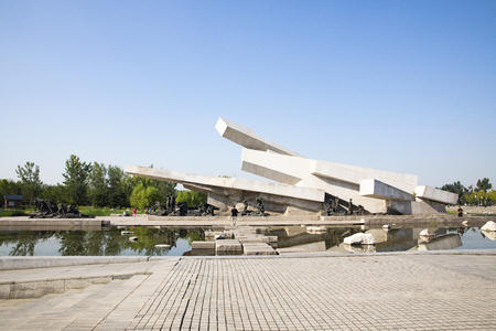 China, Hebei Province, Tangshan City, Earthquake Relics Park 新聞圖片