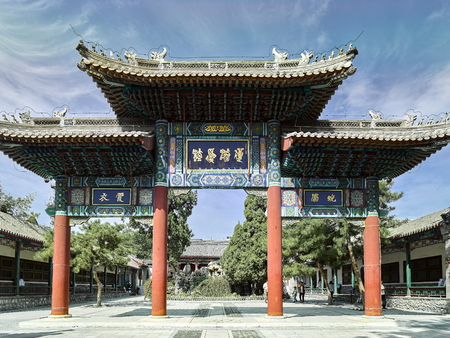 Baoding City ancient building at Hebei Province, China. Stock Photo - 130700342