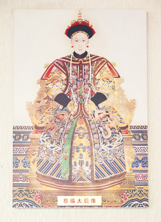 Chine, province du Hebei, ville de Baoding, bureau du gouverneur de Zhili, portrait de l'impératrice douairière Cixi