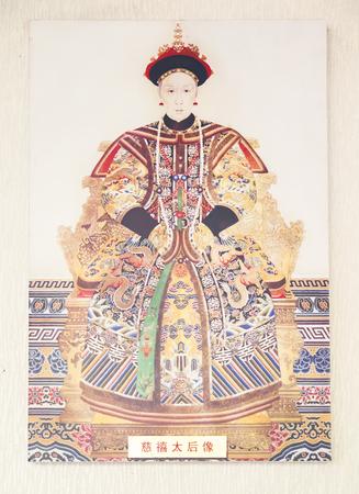 Cina, nella provincia di Hebei, Baoding City, Zhili Ufficio del Governatore, Cixi Empress Dowager Portrait