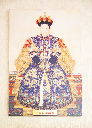 China, Hebei Province, Baoding City, Zhili Governors Office, Xiaozhuang Wenhuang Queen Portrait Editorial