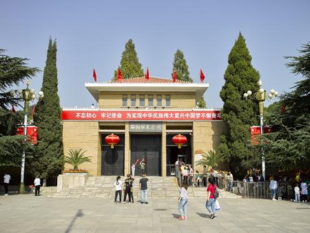 China, Hebei Province, Shijiazhuang City, Pingshan County, Xibaipo memorial hall Stock Photo - 132991931