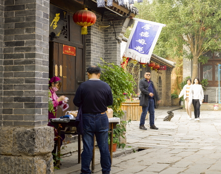 China, Shijiazhuang City, Hebei Province, Tumen ancient town Stock Photo - 133075865