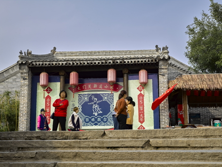 China, Shijiazhuang City, Hebei Province, Tumen ancient town Stock Photo - 133075868