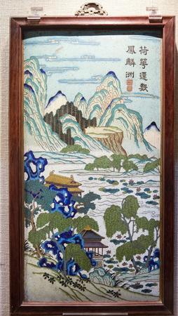 China, Henan Province, Luoyang City, Luoyang Museum, redwood screen
