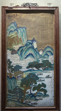 China, Henan Province, Luoyang City, Luoyang Museum, redwood wall plaque