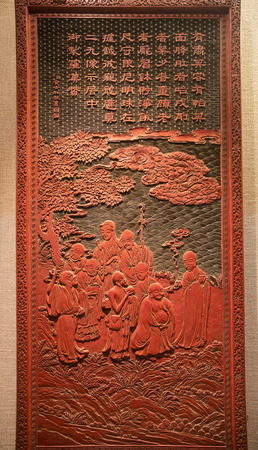 China, Henan Province, Luoyang City, Luoyang Museum, redwood plaque