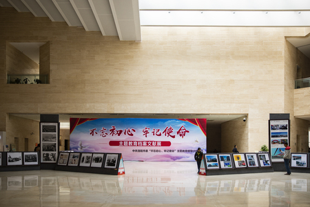 China, Henan Province, Luoyang City, Luoyang Museum, interior of the building Stock Photo - 133268223