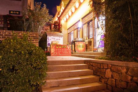China, Hebei Province, Shijiazhuang City, Western Evergreen Tourist Resort area night view