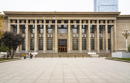 China, Hebei Province, Shijiazhuang, Hebei Provincial Museum, Architecture