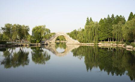 Yunlong Lake Scenic Area, Xuzhou City, Jiangsu Province, China Stock fotó - 150083365