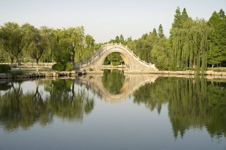 Yunlong Lake Scenic Area, Xuzhou City, Jiangsu Province, China Stock fotó - 150083776