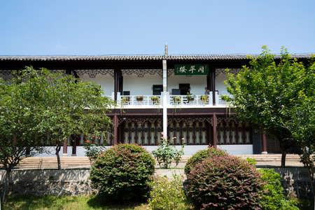 Qiuyushan Cultural Park, Nanjing City, Jiangsu Province, China Sajtókép