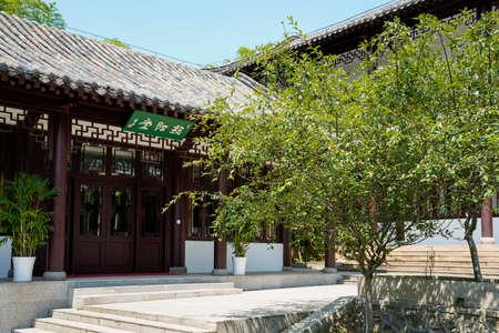 Qiuyushan Cultural Park, Nanjing City, Jiangsu Province, China Stock fotó - 150042344