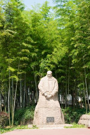 Qiuyushan Cultural Park, Nanjing City, Jiangsu Province, China 新聞圖片